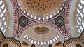 Mosque Soleyman معماری مسجد سلیمان شهر استانبول ترکیه - عکاسی با موبایل 11.jpg