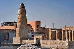 Mosque in Al Ruwais.jpg