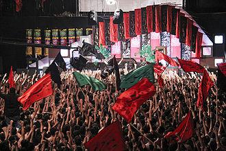 Hussainiya - A Hussainia in Iran