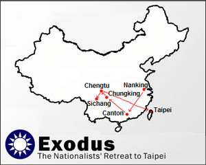 The Nationalists' retreat to Taipei: after the Nationalists lost Nanjing (Nanking) they next moved to Guangzhou (Canton), then to Chongqing (Chungking), before fleeing to Taipei.