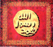 Muhammadseal2