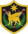 Multi-National Force-Iraq ShoulderSIeeveInsignia.jpg