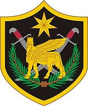 Distinctive unit insignia of the Multi-National Force - Iraq (MNF-I)