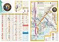 Mumbai Rail Map - Urdu.jpg