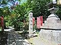Munakata-jinja Kyoto 005.jpg