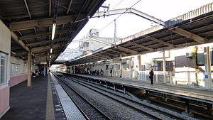 Musashi-Seki Station - Image: Musashi Seki Station platform 1 east 20121201