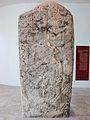Museo Carlos Pellicer 04.JPG