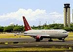 N225AX Boeing 767-224(ER) Omni Air International (15782558736).jpg
