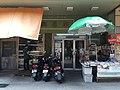 NAM PENG CAFE, Macau, 南屏雅敘, 茶餐廳, 新馬路, 澳門 (17123004658).jpg