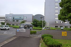National Institute for Materials Science - Sengen site