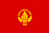 Flag of the New People's Army