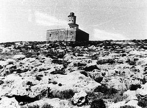 Metzudat Koach - Nabi Yusha police fortress. 1948