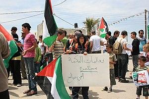 Nabi Salih -  Demonstrators in Nabi Salih, May 2011