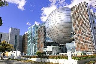 Nagoya City Science Museum Science museum in Nagoya, Japan