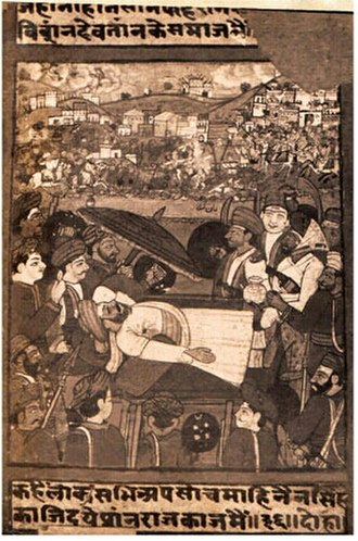 Nain Singh Thapa - Poem, and portrait of the event of the death of Kaji Nain Singh Thapa in the conquest of Garhwal, by Garhwali Poet Mola Ram
