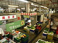 Nam Shan Market.JPG