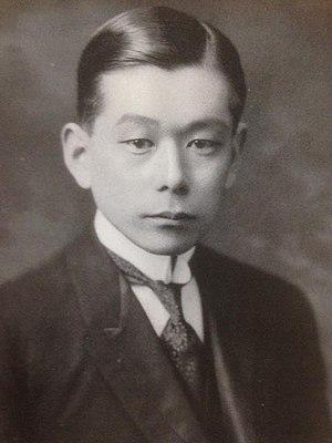 Seiichi Naruse - Seiichi Naruse