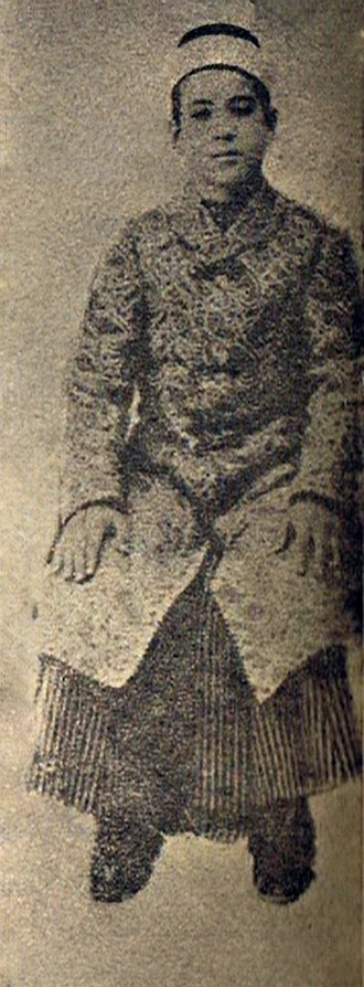 Nasib al-Bakri - Al-Bakri as a pupil at the Rihaniya School in the 1890s