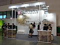 National Palace Museum booth 20190601.jpg