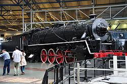National Railway Museum (8907).jpg