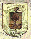 Official seal of Neila