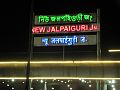 New Jalpaiguri Station.jpg