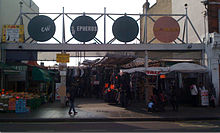 New Shepherds Bush Market Not To Be Confused With