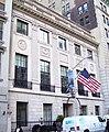 New York County Lawyers' Association.jpg