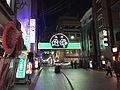 Nishi-Tachibana-dori Street at night 2.jpg
