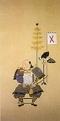 Niwa Nagashige-2.jpg