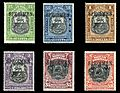 North Borneo 1911 Specimen Stamps.jpg