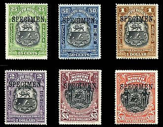 Waterlow and Sons - Image: North Borneo 1911 Specimen Stamps