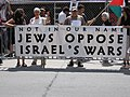 Not in our name Jews Oppose Israel's Wars.jpg