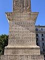 Obélisque Latran - Rome (IT62) - 2021-08-29 - 4.jpg