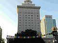 Occupy Oakland Nov 12 2011 PM 26.jpg
