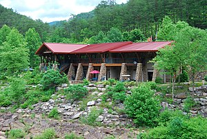Cherokee National Forest - Ocoee Whitewater Center from the 1996 Summer Olympics, now operated by the U.S. Forest Service in support of hiking, mountain biking, conferences, weddings, and receptions