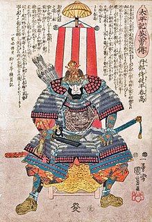 Oda Nobutaka samurai and member of Oda clan