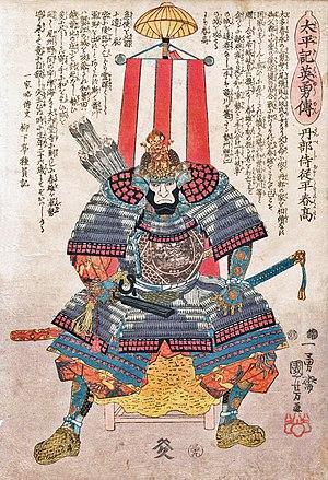 Oda Nobutaka - Oda Nobutaka