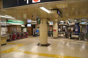 Awajichō Station - Image: Ogawamachi Awajicho eki 1