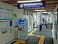 Ogose-station Tobu-gate 20190402.jpg