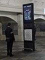 Okhotny Ryad, new SOS Info column (Охотный Ряд, новая инфососина) (5088832787).jpg