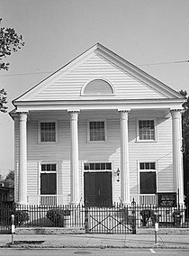 Old Bethel Methodist Church (Charleston, South Carolina).jpg