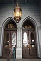 Old City Hall, Richmond 07.jpg