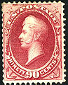 Oliver Hazzard Perry 1870 Issue-90c.jpg