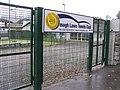Omagh Lawn Tennis Club Entrance - geograph.org.uk - 1044748.jpg
