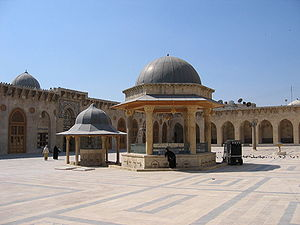 The Omayad Mosque courtyard, with Şadirvans in...