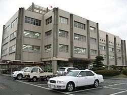 Omihachiman City Hall.jpg