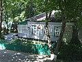 Opishnia Hubaria Str. 29 Mansion-Muzeum of O.Seluchenko 01 (DSCF9510).jpg