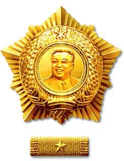 Order of Kim Il-sung