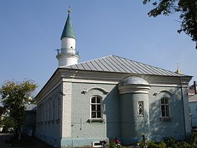 Orenburg Main mosque.jpg